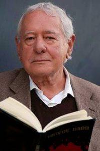 Libros de Francisco González Ledesma