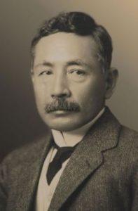 Escritor Natsume Soseki